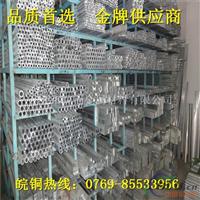 1060纯铝管1060毛细铝管