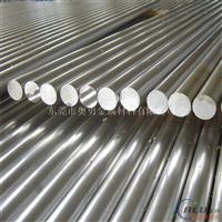 奥勇供应2A50硬铝材 2B50铝合金
