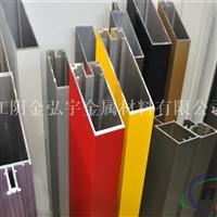 特价发卖铝型材