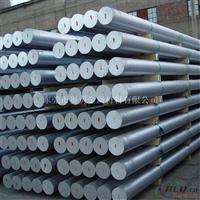 物理性能良好2B25铝材 2A80铝合金