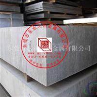 现货6061-T651拉丝铝板
