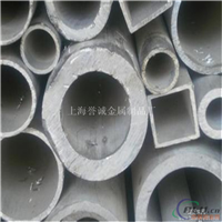 优质6063铝管  国产优惠价