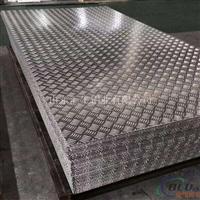 4mm厚花纹铝板价格是多少