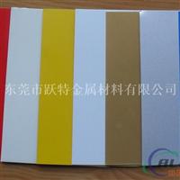 跃特金属材料 氟碳喷涂铝单板