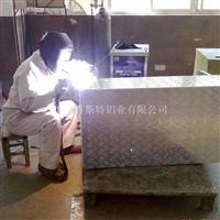 铝材焊接加工铝型材焊接厂家