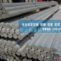 进口6061-T651氧化铝合金棒