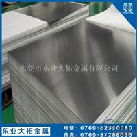 6061-T6国标氧化铝板 6061铝板规格定做