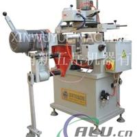 铝型材设备 铝型材仿形钻孔机