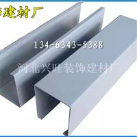 铝方通吊顶+铝方通规格+铝方通价格厂家