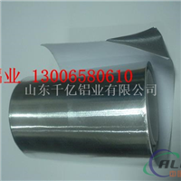 铝箔的用途 铝箔的种类