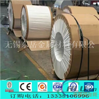 0.6mm化工厂保温铝板价格