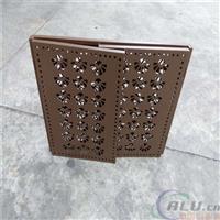 杭州厂家供应白色雕花铝合金空调罩