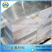 大量销售5056氧化铝板 5056-H34拉丝铝板