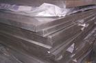 6061T651拉伸鋁板