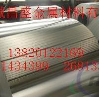 6082鋁板,滁州標準6061鋁板、中厚鋁板