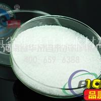 采购优质聚丙烯酰胺就在华泉
