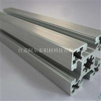 直销输送线工业铝型材 工业流水线铝型材