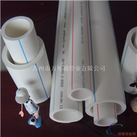 DN110大口徑冷熱水PP-R管材廠家誠招經銷商