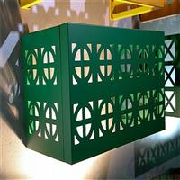 台州铝合金空调罩 雕花铝合金外机保护罩