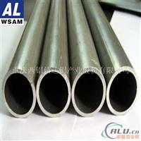 西南铝管 5454铝管 工业防锈<em>铝合金</em>管