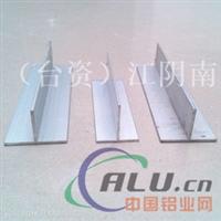 25150.8T字净化铝型材