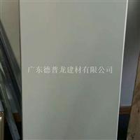浙江平面铝扣板天花 办公室铝扣板吊顶