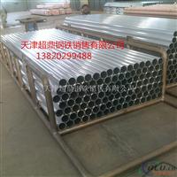 广东6063铝角-6063铝管-6063铝管供应