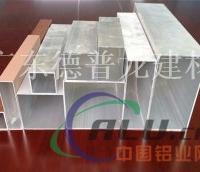 铝方通 吊顶材料