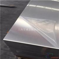 6082进口铝板厂家供应