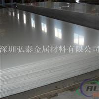 1060热轧氧化铝板