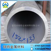 5005铝管供应商 5005超大铝管