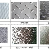 6061合金压花铝板与3003铝皮价格差多少