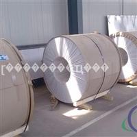 1060喷涂铝卷与1060花纹铝板哪个材质便宜