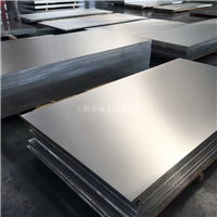 7a09铝板规格