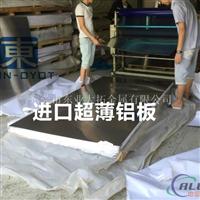 国产7075高硬度铝合金板