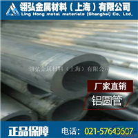7075铝棒材质报告及执行标准