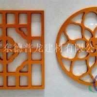 艺术木纹铝格栅窗花 厂家直销多少钱一平方