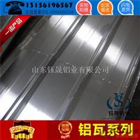 山东厂家供应压型铝板 多款压型铝板可选