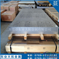 2A10铝板高强度 2A10高精密铝板