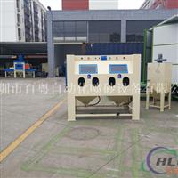 双工位喷砂机特点 双工位喷砂机产量