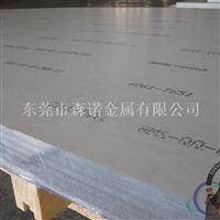 6061铝板材质 T6状态铝板