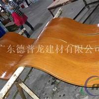 造型铝方通价钱-广州德普龙厂家批发