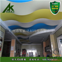 建筑幕墙铝单板,铝单板吊顶