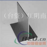 601252.6T字吊梁净化铝型材