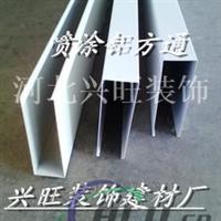 工装精品铝方通厂家批发价格 标准铝方通