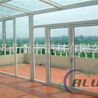 河南生产加工阳光房铝型材