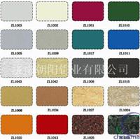 墙暖用彩涂铝板-0.6mm厚度正白背黑