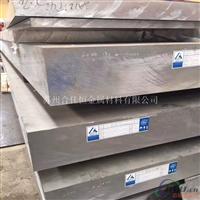 供应2A14高硬度铝板 2A12T4铝棒