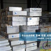 进口6063铝条价格
