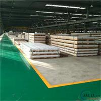 2014铝合金板 用途指导